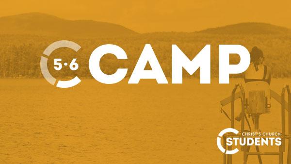 event-sm-camp